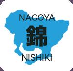 名古屋のホスト情報!ホスラボ